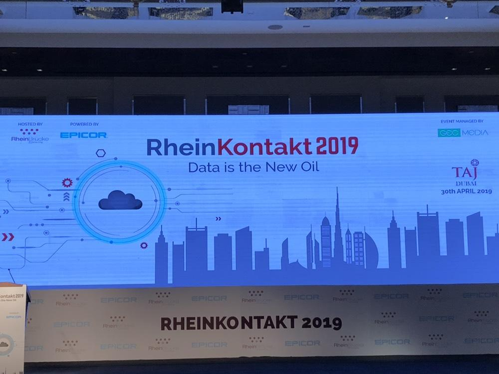 Anvizent Participates in RheinKontakt 2019 – an Event by RheinBrücke IT Consulting in Collaboration with Epicor